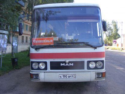 MAN 242